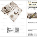 Apartamente de vanzare Titan Residence - 2 camere tip D+v